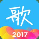 天籁k歌安卓版 V5.0.1.0