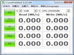 CrystalDiskMark(硬盘检测工具) V8.0.2.0 中文绿色版 wap