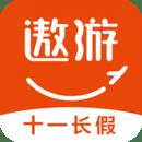 遨游旅行安卓版 V4.2.6