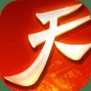 天下安卓版 V1.1.19