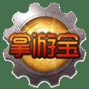 DNF掌游宝安卓版 V6.4.11
