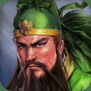 决战三国毒王安卓版 V1.0.0