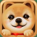 心动小狗安卓版 V1.0.8