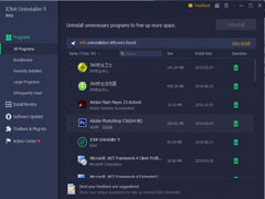 IObit Uninstaller(卸载程序工具) V9.0.0.39 官方安装版 wap