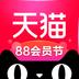 手机天猫安卓版 V9.13.0