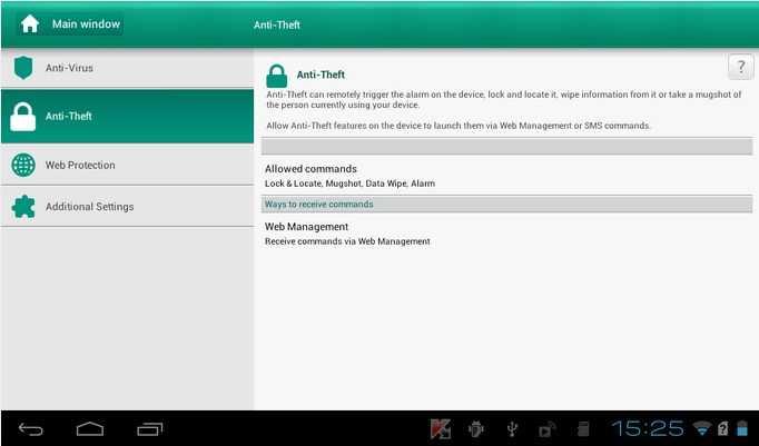 卡巴斯基安全软件安卓版 V11.8.4.625