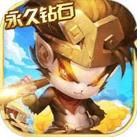 英雄契约2永久钻石安卓版 V1.6.8