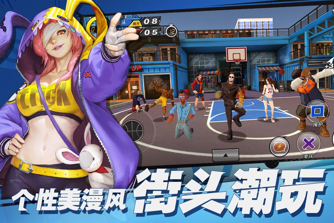 潮人篮球安卓版 V20.0.1488
