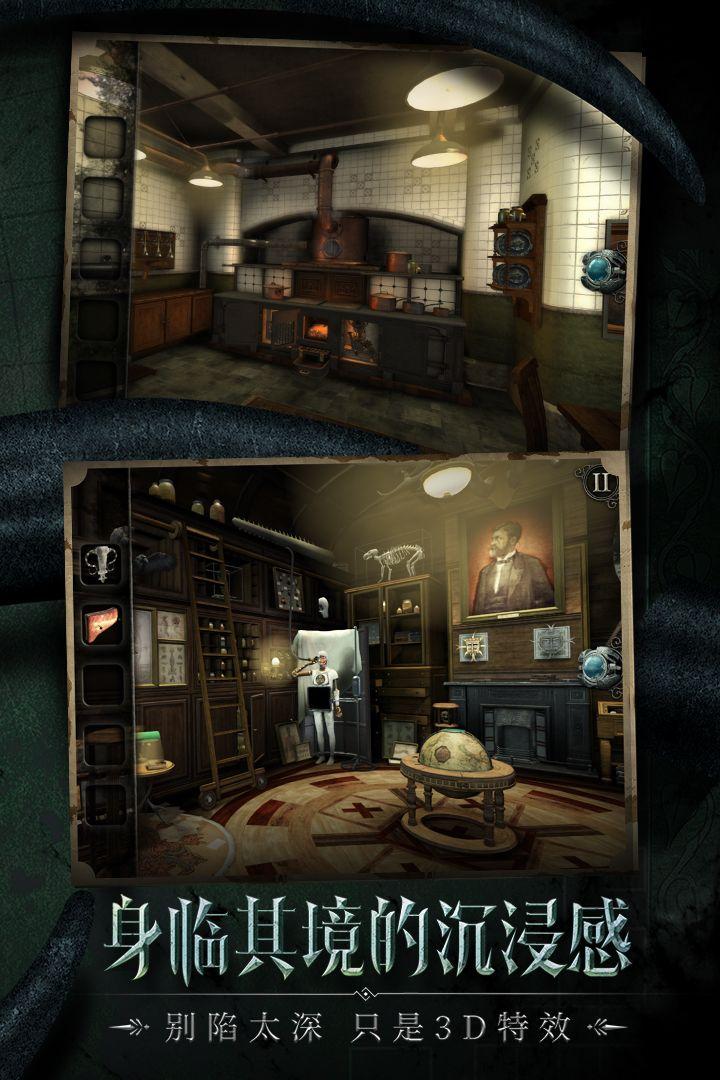 迷室:往逝安卓版 V1.0.1