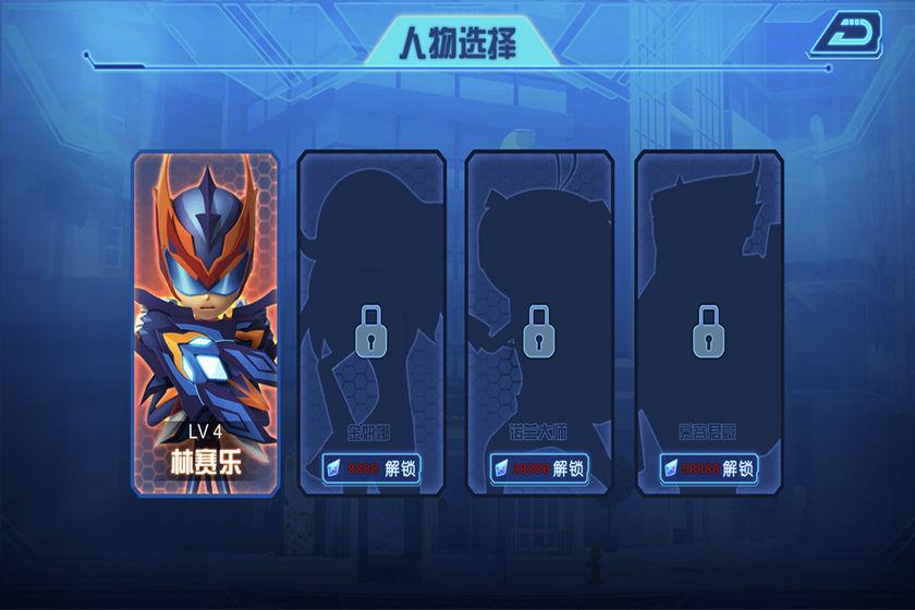无敌极光侠安卓版 V1.2