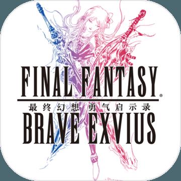 最终幻想:勇气启示录安卓版 V2.4.010