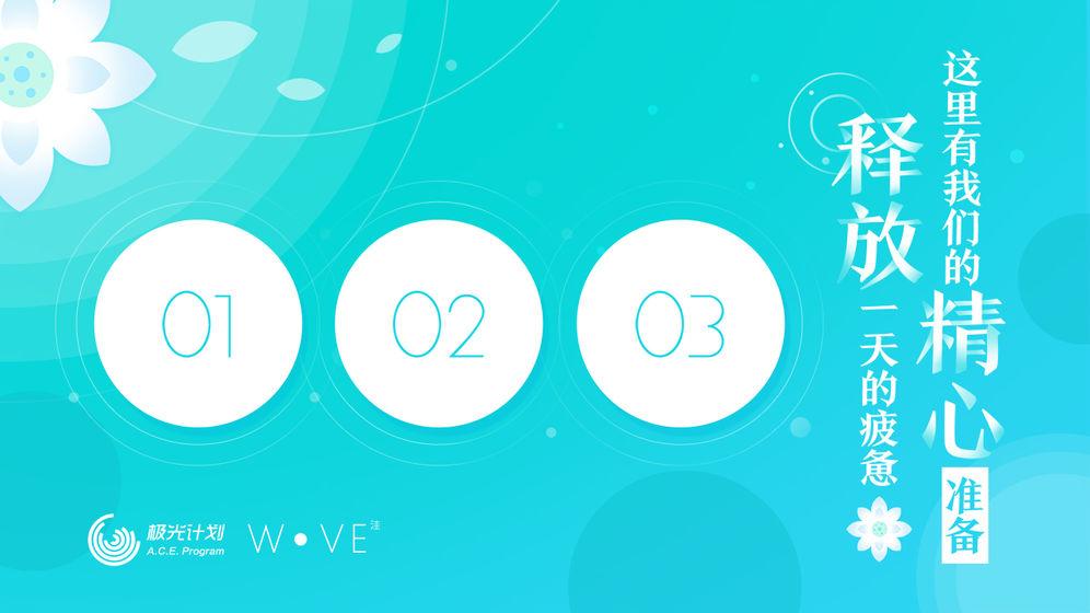 洼安卓版 V1.2