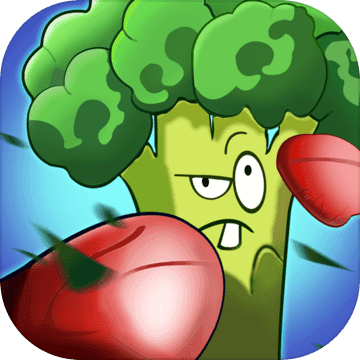 蔬菜僵尸大乱斗安卓版 V1.0.2