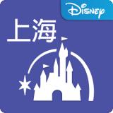 上海迪士尼度假区安卓版 V7.4