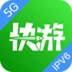 咪咕快游安卓版 V2.22.1.2