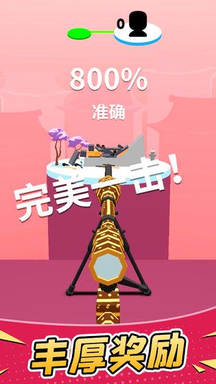 暴走枪手安卓版 V1.5.0