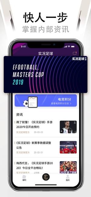 易球成名Club安卓版 V1.0.0