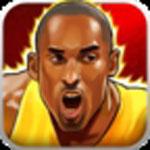 篮球公园安卓版 V1.1.1.20