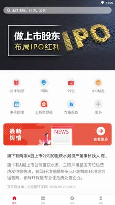 九富通安卓版 V1.0.4