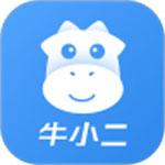 牛小二招聘安卓版 V1.0.0