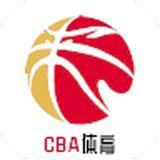 CBA直播
