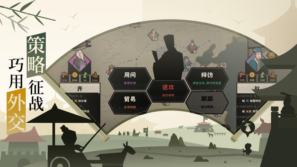 无悔入华夏安卓版 V56