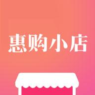 惠购小店安卓版 V3.6.2