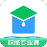 箭头学院安卓版 V1.1