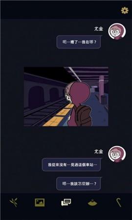幽灵事务所安卓版 V1.1.9