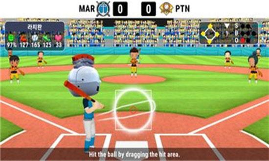 垒球俱乐部安卓版 V2.1.6
