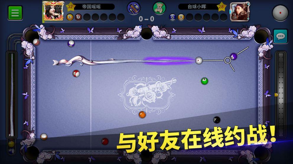 台球大作战安卓版 V1.0