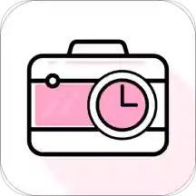 时间水印大师安卓版 V1.0.0
