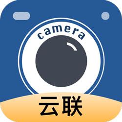 云联相机安卓版 V1.0.0