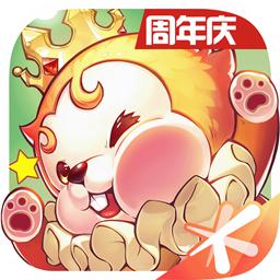 魔力宝贝安卓版 V2.0.29.1