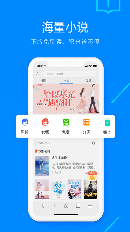 搜狗浏览器安卓手机版 V6.0.9