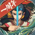 古今江湖安卓官方版 V1.21.1