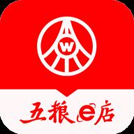 五粮e店安卓版 V1.2.2