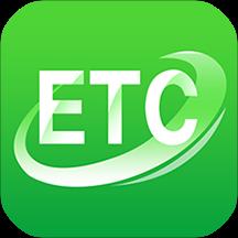 高速ETC官方安卓版 V4.0.0