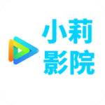 小莉影院安卓版 V1.1.2
