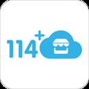 114翼店