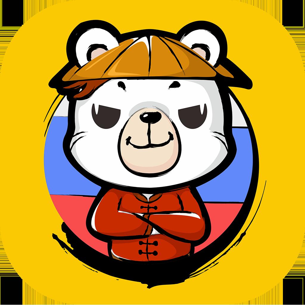 俄圈app