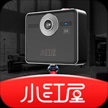 小红屋全景相机安卓版 V1.13.0