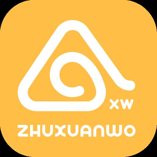 住炫窝安卓版 V1.0.9
