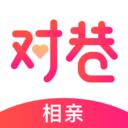 对巷相亲安卓版 V1.1.0
