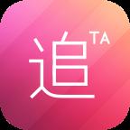 追TA安卓版 V1.3.8