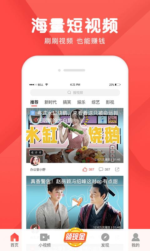 爆米花视频安卓免费版 V11.8.1.0