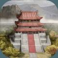 三国太守传安卓版 V0.1