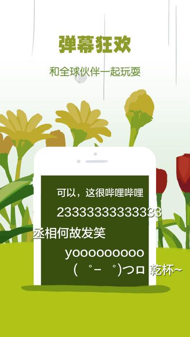哔哩哔哩安卓概念版 V1.6.1