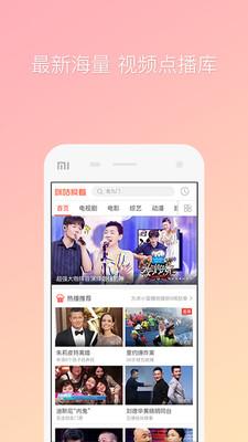 咪咕爱看安卓去广告版 V2.4.2