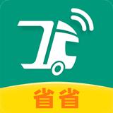 省省回头车安卓版 V5.14.0